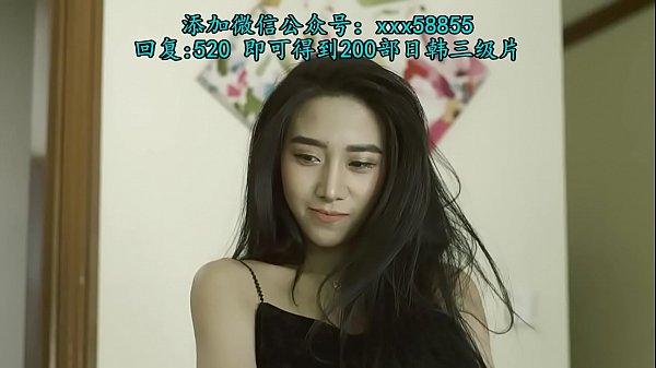 คลิปโป๊ญี่ปุ่น วัยรุ่นสาวสวยหุ่นดีโดนเจ้านายจับเย็ดหีอย่างเด็ด