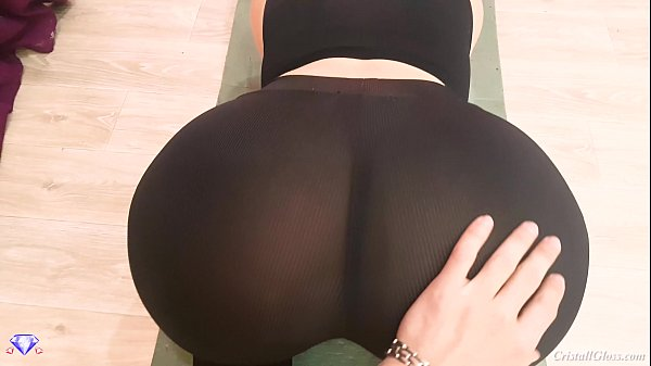 Ass Leggings Pov