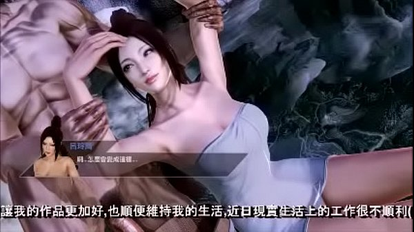 [MizuYu .H] Dong Jiajun came and went to the hot spring!-Hot spring offensive and defensive battle! (Dynasty Warriors9)