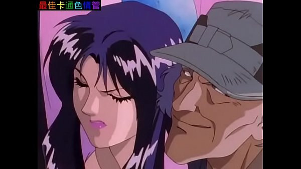 Horny Old Man Gets A Hard On After Seeing Some ...