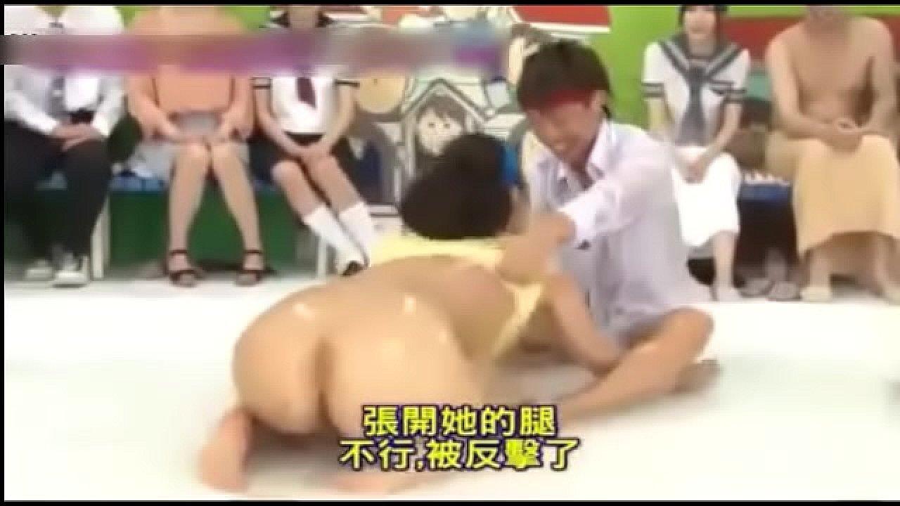 Game Show Porn