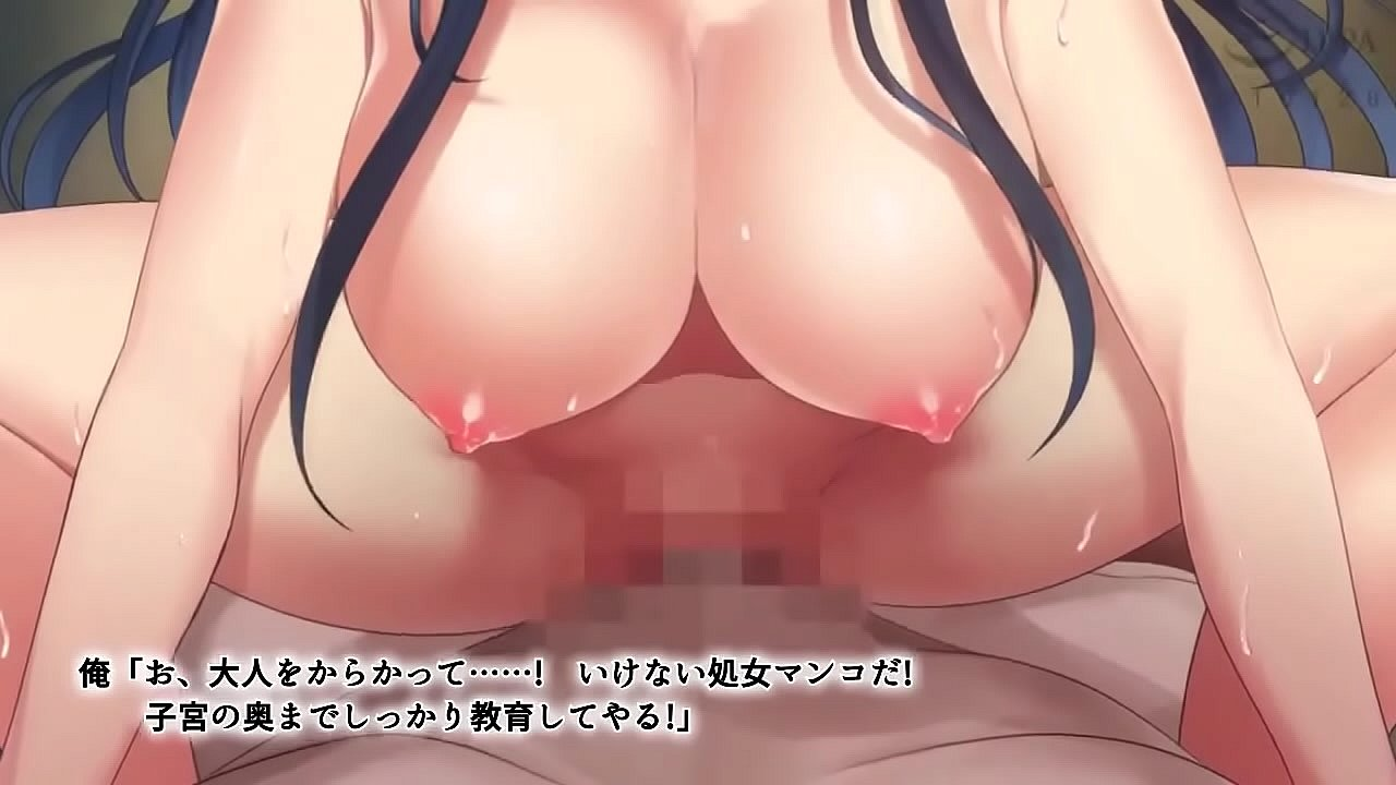Hentai Motion Comic Version