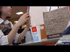 Japanese amateur rubs
