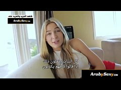 Julia Ferrari gets fucked by her Arabic Friend ...