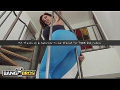 BANGBROS - MILF Sara Jay Bounces Her Big Ass On...