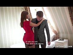 Young Courtesans - Courtesan Iva Zan plays it p...