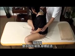 Japanese Girl Massage, out of the world reactio...