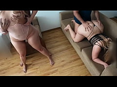 Two Big Perfect Asses Milf Swingers #5
