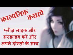 Diwana Dewar -Hot And Romantic Indian Stories ...