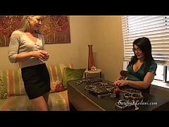 Secretary Turns On Boss TRAILER