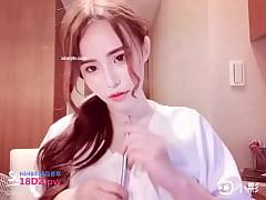 Taiwanese v1v1 b@be