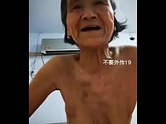 Old oldest pornstar granny grandmother