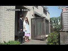 Jav trailer