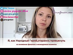 Gina Gerson , homevideo, interview, for fans, a...