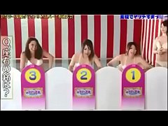 thumb japanese game s  how