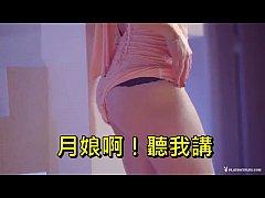 Asian hot dancer - taiwancamgirls.com