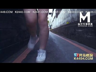 【国产】麻豆传媒作品/MDX0077欠债女子贩卖身体 00...