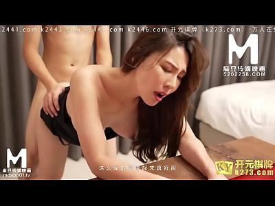 【国产】麻豆传媒作品/MDX0099-关于我转生成女优这...