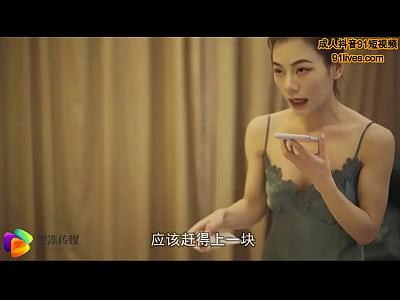 【成人抖音91短视频91lives.com】国产剧情淫新年 ...