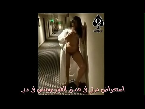 طفل سعودي يلعب على مؤخرة خالته في المباشر و أمه تصوره (18 )