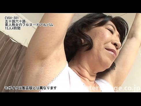 五十路六十路の完熟おばさん15人の張りのない乳房、緩んだ尻肉や皺々の肛門、ぱっくりオマンコなどを接写映像とともに… - SpacePorn.ru