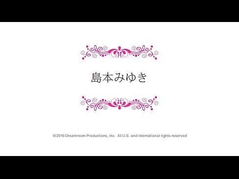 着エロアイドルの島本みゆきちゃんが、一本道に初登場!  巨乳メイドのご奉仕プレイ  1