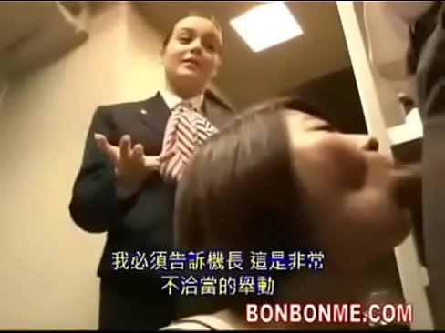 Bonbonme Japanese wife