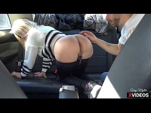 car sex and deserved cumshot on the ass for the young girl -Very Myller - XVIDEOS.COM
