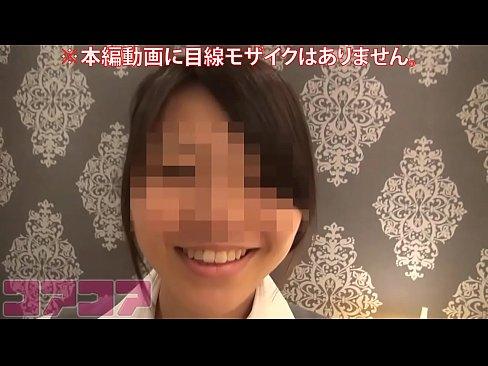 性器の大チャレンジ これが出来たら100マン円!!!