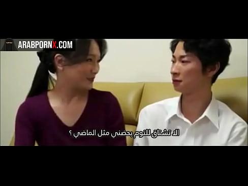 سكس محارم مترجم ياباني الام الهايجة - عرب بورن - XVIDEOS.COM