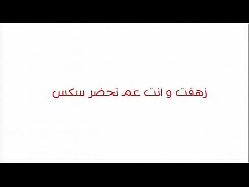 الشرموطه بيمسكها فى العربيه يهرى كوسها الابيض نياكه رائع جدا