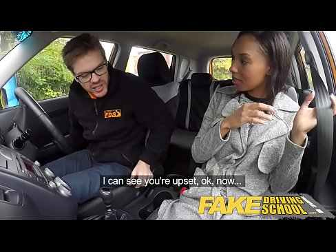 Fake Driving School Jasmine