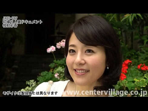 京都在住の牧村彩香さん40歳、専業主婦。結婚16年目になる二児の母。ひと目見て気になるバストサイズはGカップ!実は普段からこっそりAV鑑賞しているというAV大好き奥様の彩香さん。