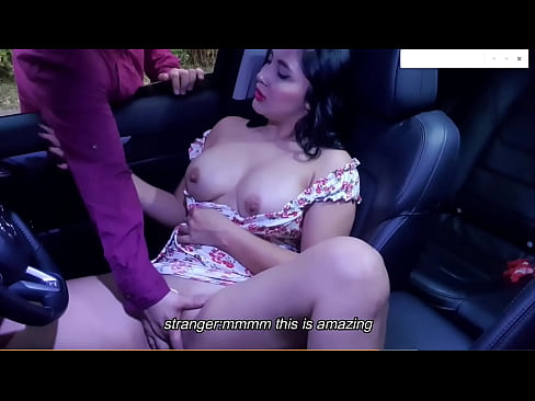 A stranger finger martinasmith's and he makes her squirt